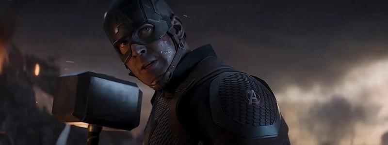 Создатели «Мстителей: Финал» прокомментировали жизнь Капитана Америка