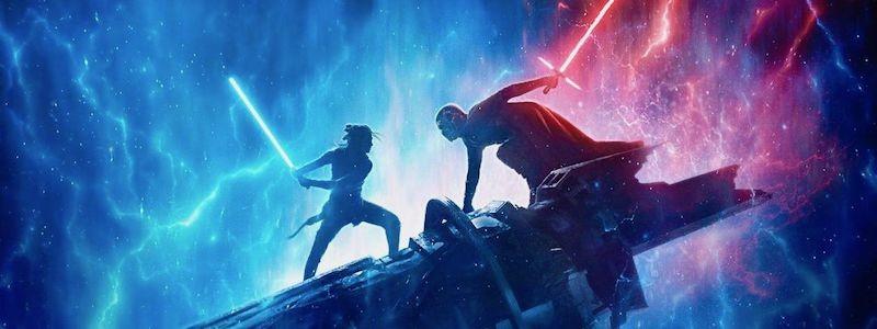Новый сериал «Звездные войны» выйдет в 2020 году