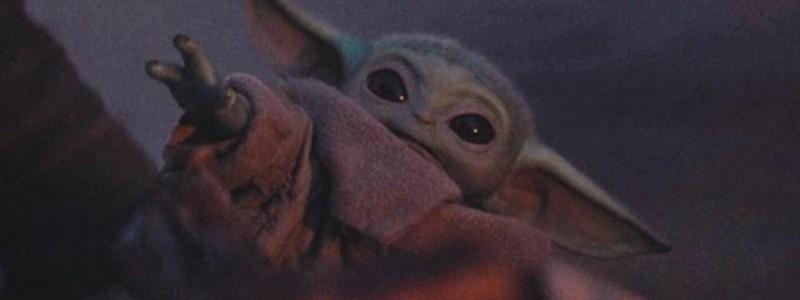 Опровергнута большая теория о Малыше Йоде из «Мандалорца»