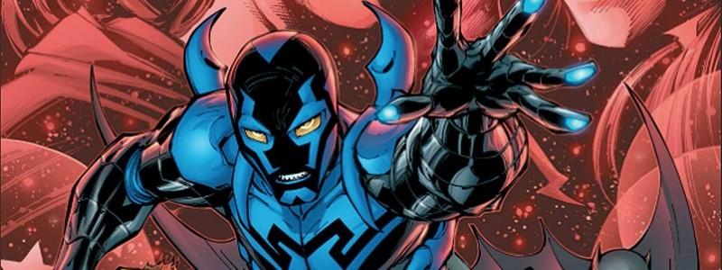 Новый сериал DC посвящен Синему Жуку