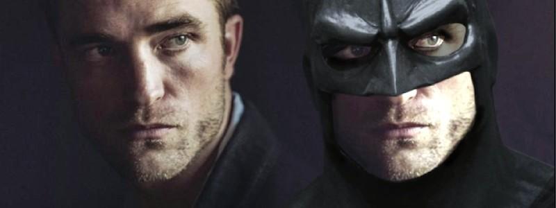 Раскрыто, когда мы увидим костюм Бэтмена Роберта Паттинсона