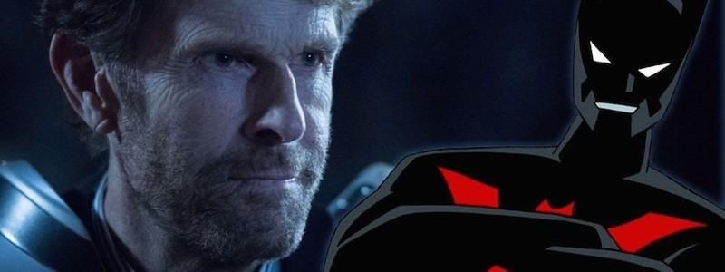 Кевин Конрой может вернуться в сиквеле «Бэтмена будущего»