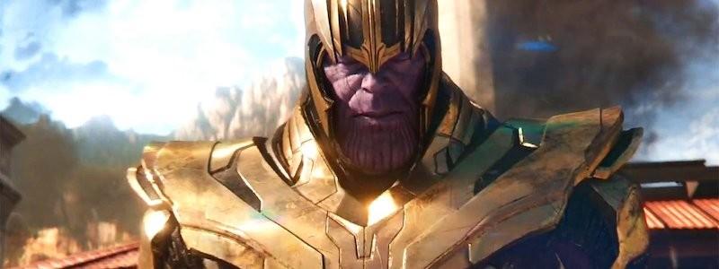 Подтверждено возвращение Таноса в MCU