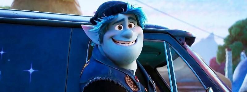 Отзывы критиков и оценки фильма «Вперед» от Pixar и Disney