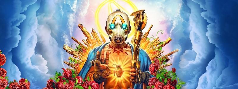 Раскрыта дата выхода Borderlands 3 в Steam