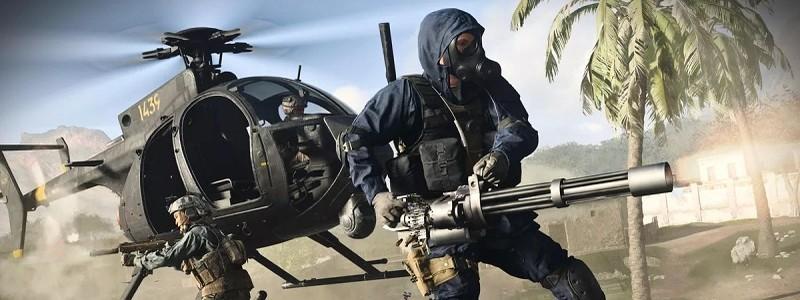 Утечка раскрыла новый режим Call of Duty: Warzone