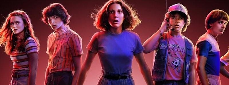 Дату выхода 4 сезона «Очень странные дела» могут перенести