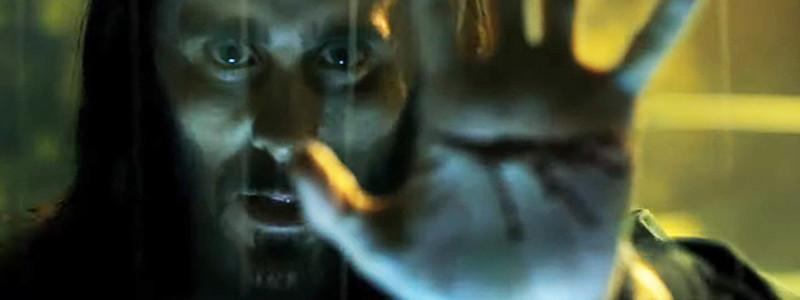 Новый постер фильма «Морбиус» с Джаредом Лето