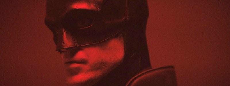 Будет перенесена дата выхода «Бэтмена» с Паттинсоном