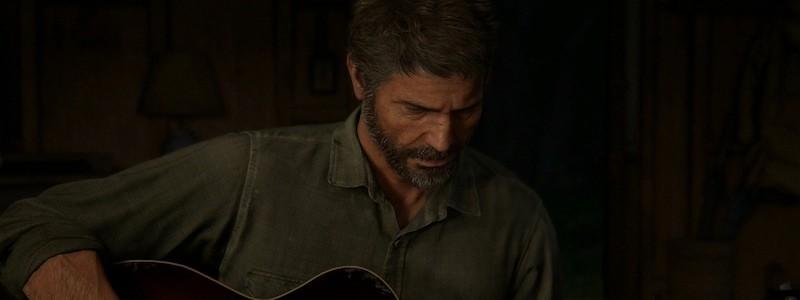 Сюжет The Last of Us 2 понравится не всем