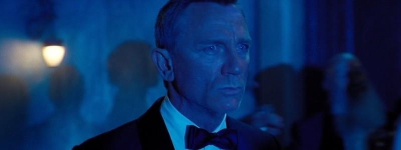 Фильм «007: Не время умирать» полностью завершен