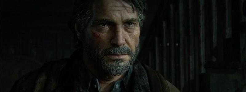 Почему The Last of Us 2 могут запретить в России