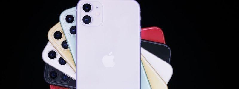 iPhone 11 возглавил топ-10 самых популярных смартфонов