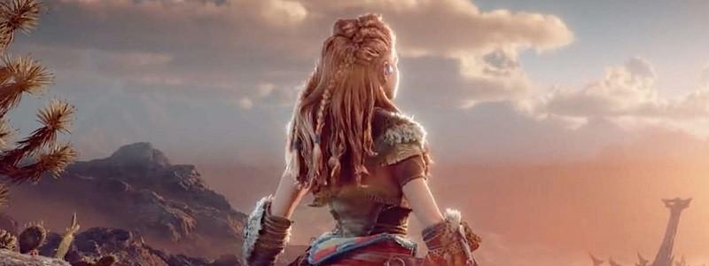 Раскрыт ключевой арт Horizon 2: Forbidden West для PS5