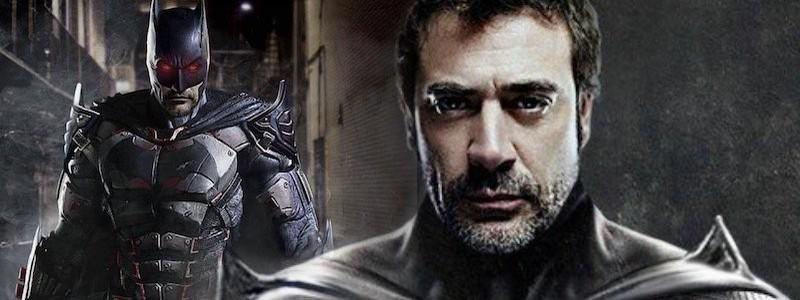 Бэтмен Джеффри Дин Моргана на этом постере «Флэша»