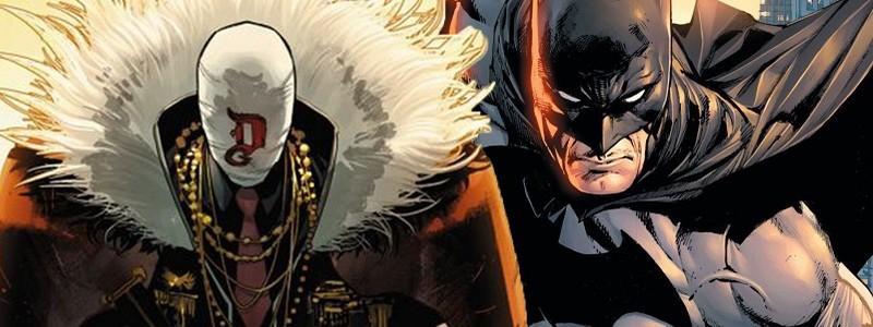 DC раскрыли настоящую личность Дизайнера из «Бэтмена»