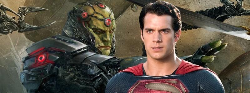 Брейниак против Супермена на этом постере «Человека из стали 2»