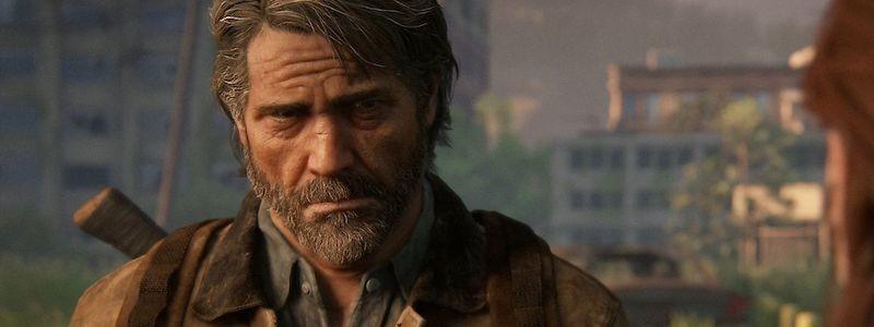 Продажи The Last of Us 2 не смогли превзойти другой эксклюзив PS4