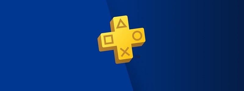 В российском PS Store указана недоступная игра PS Plus за август 2020