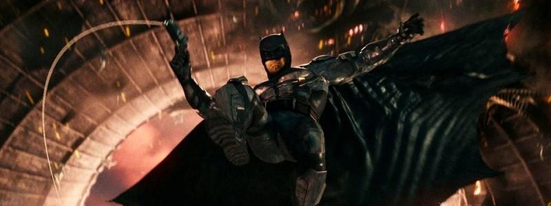 Раскрыто, вернется ли Бен Аффлек в роли Бэтмена в сериале DC