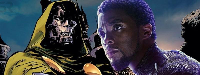 Доктор Дум на этом постере фильма «Черная пантера 2»