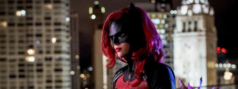 Руби Роуз объяснила, почему отказалась от Бэтвумен в Arrowverse