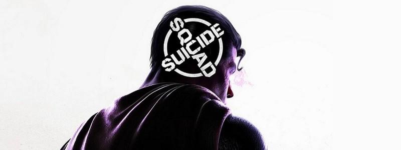 Дата и время показа игры Suicide Squad: Kill the Justice League