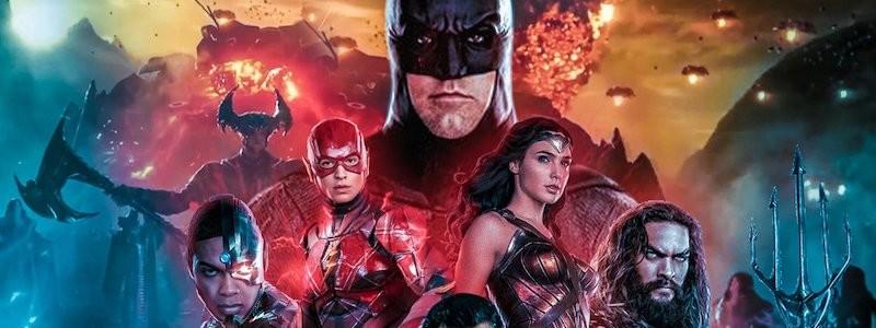Новый тизер «Лиги справедливости» от Зака Снайдера перед DC FanDome