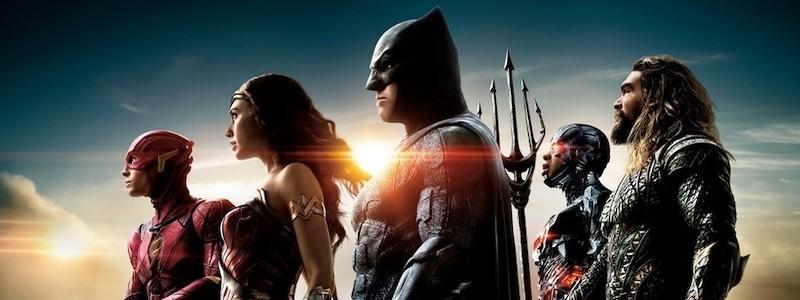 Snyder Cut версия «Лиги справедливости» появилась в Twitter