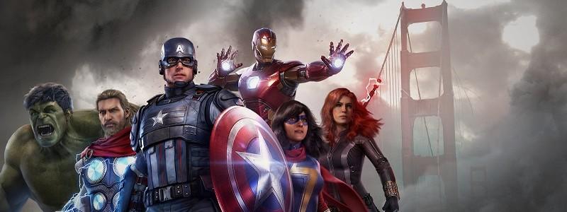 Раскрыто время прохождения Marvel's Avengers