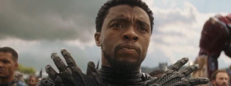 Как может выглядеть Т'Чалла в роли Звездного лорда в «Что, если?»