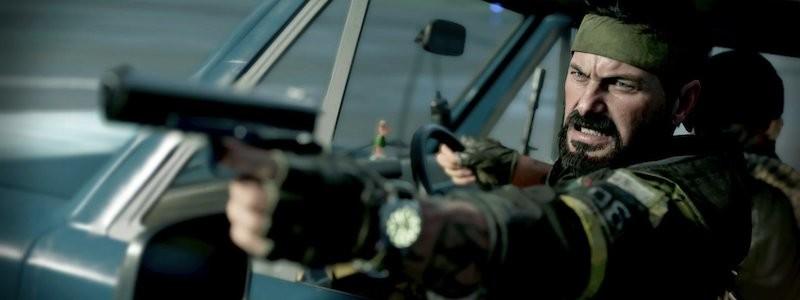 Тизер любимого оружия в Call of Duty Black Ops Cold War