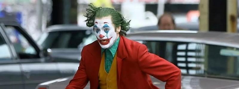 Хоакин Феникс получит большую зарплату за фильм «Джокер 2»