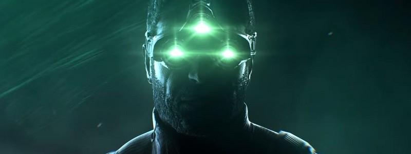 Новая игра Splinter Cell разозлила фанатов