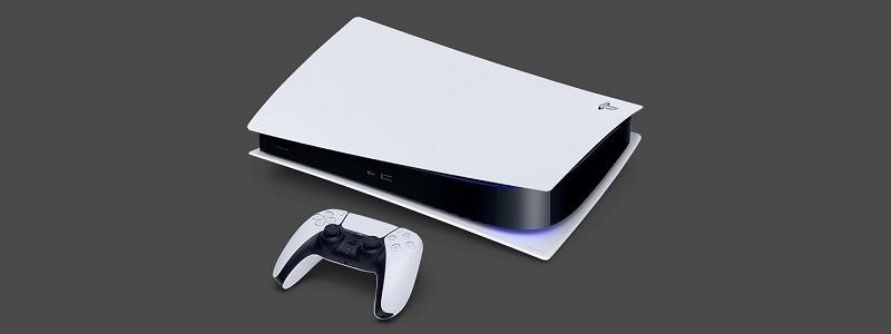 Реакция фанатов PlayStation на цену PS5
