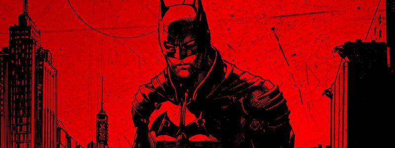 Фильм «Бэтмен» перенесли на 2022 год из-за «Дюны»