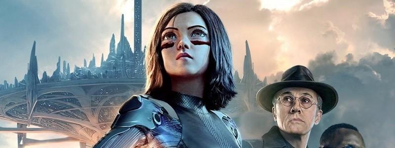 Новый постер фильма «Алита» по случаю повторного проката