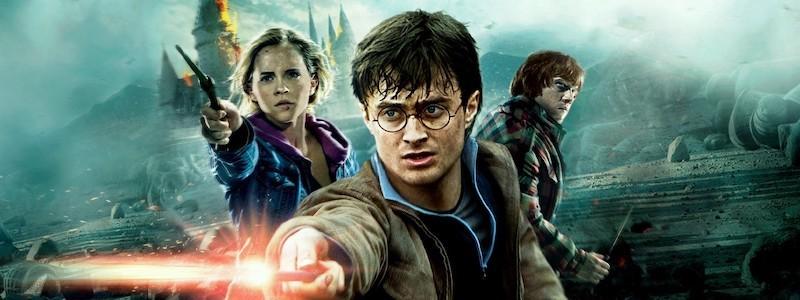 Инсайдер: В разработке находится новый фильм «Гарри Поттер»