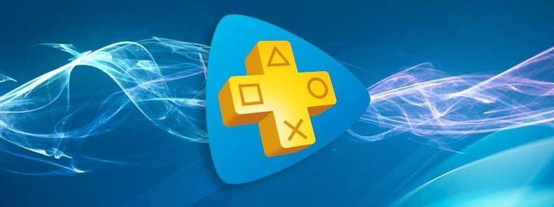 Sony тизерят большие изменения PS Plus