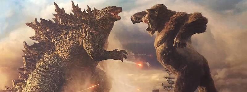 СМИ: «Годзилла против Конга» все же выйдет сразу на HBO Max