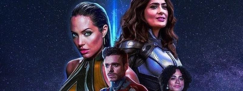 Утечка Marvel показала лучший взгляд на костюмы Вечных