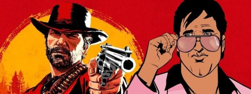 Новая утечка Red Dead Redemption 2 снова тизерит GTA 6