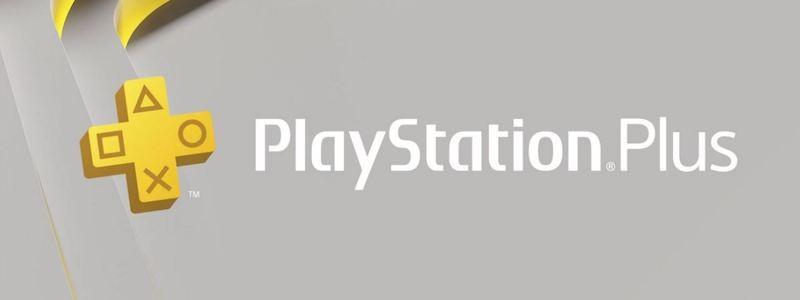 Неожиданно раскрыта еще одна игра PS Plus за февраль 2021