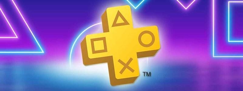 Список игр PS Plus за март раскроют позже