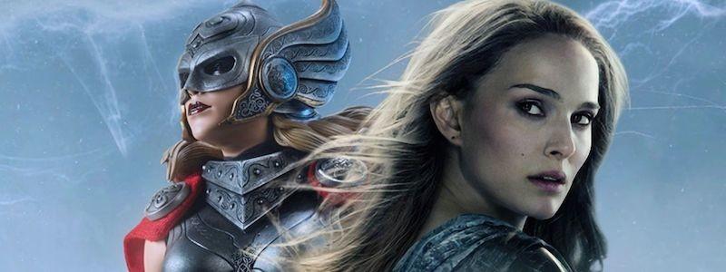 Натали Портман в роли Джейн Фостер на фото «Тора: Любовь и гром»