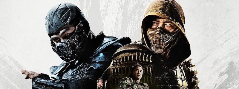 Первый отзыв о фильме Mortal Kombat после просмотра вступления