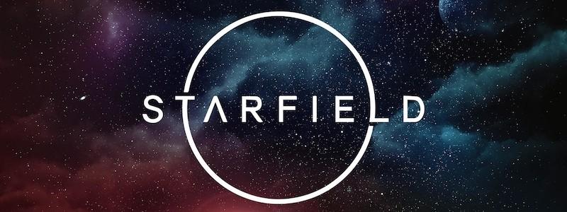 Слух: Starfield от Bethesda выйдет в 2021 году