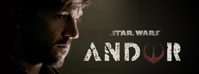 Штурмовик замечен на фото «Звездных войн: Андор»