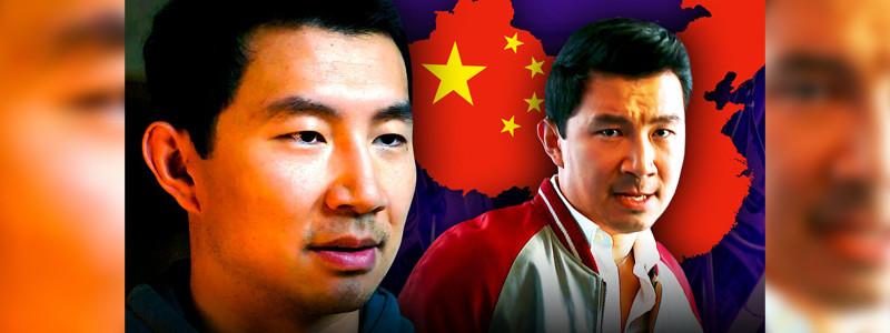 Китайским фанатам Marvel не понравился «Шан-Чи и легенда о десяти кольцах»