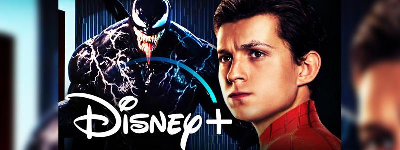 Фильмы Marvel от Sony Pictures появятся на Disney+
